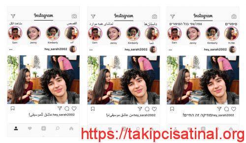 Instagram Dil Desteği