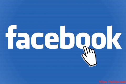 Facebook Paylaşım Seçim Özelliğini Teste Aldı